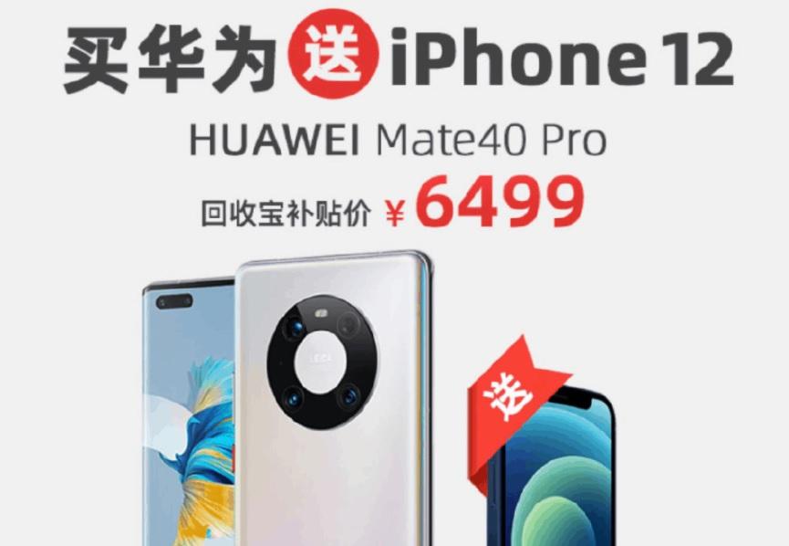 Mate 40 Pro a iPhone 12