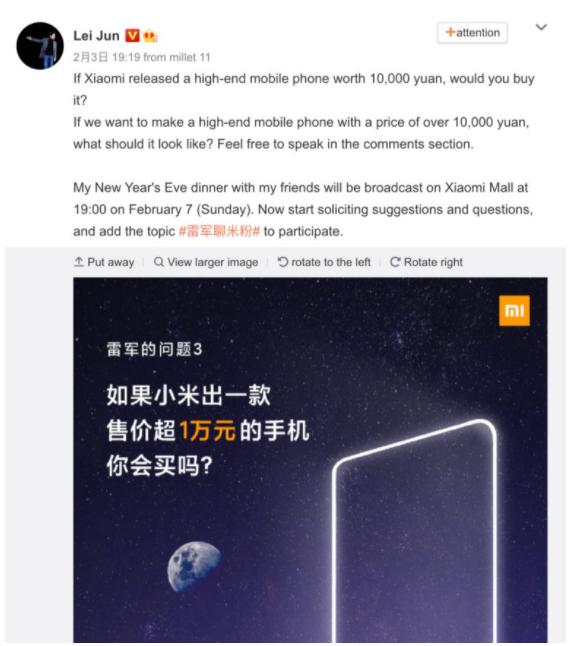 Lei Jun a jeho otázky na Weibo.com