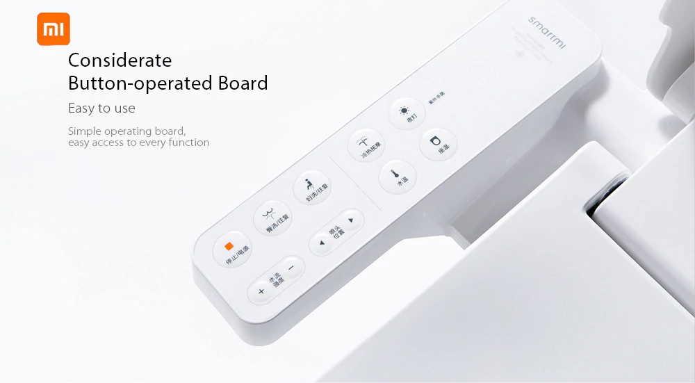 Smartmi Smart Toilet
