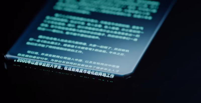 Koncept telefonu budoucnosti Xiaomi