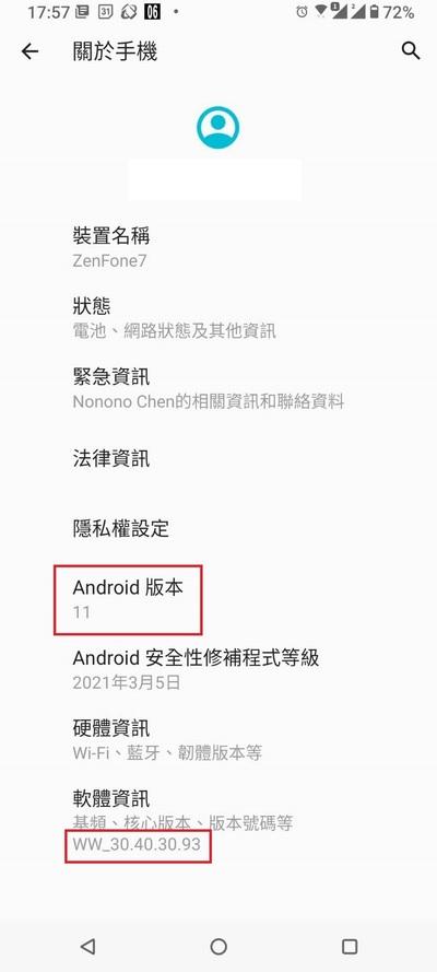 Nový Android 11 pro ZenFone 7