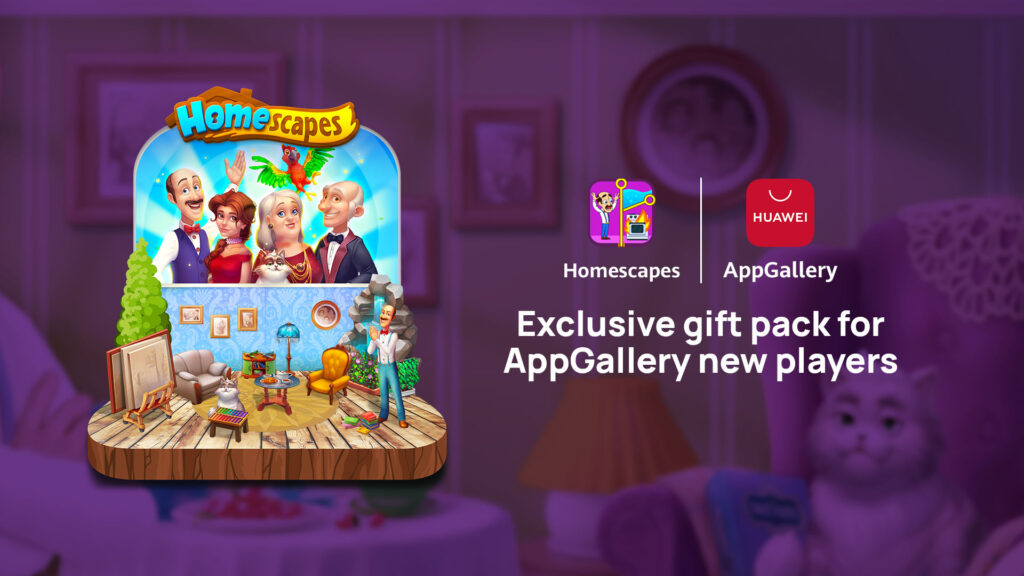 HomeScapes na AppGallery