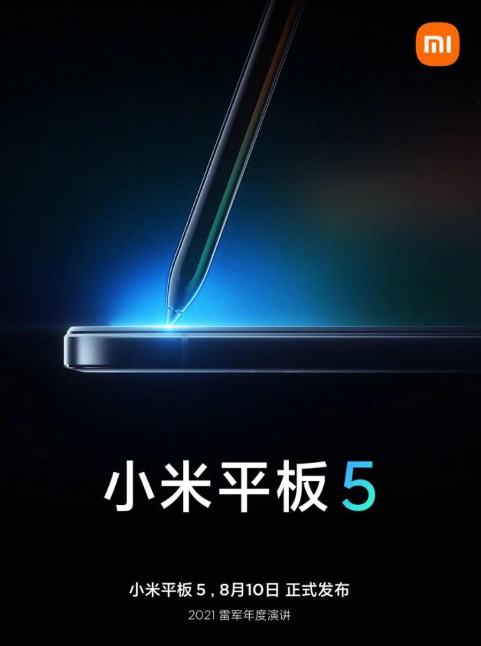 Xiaomi potvrdilo příchod tabletů Mi Pad a Mi Pad Pro