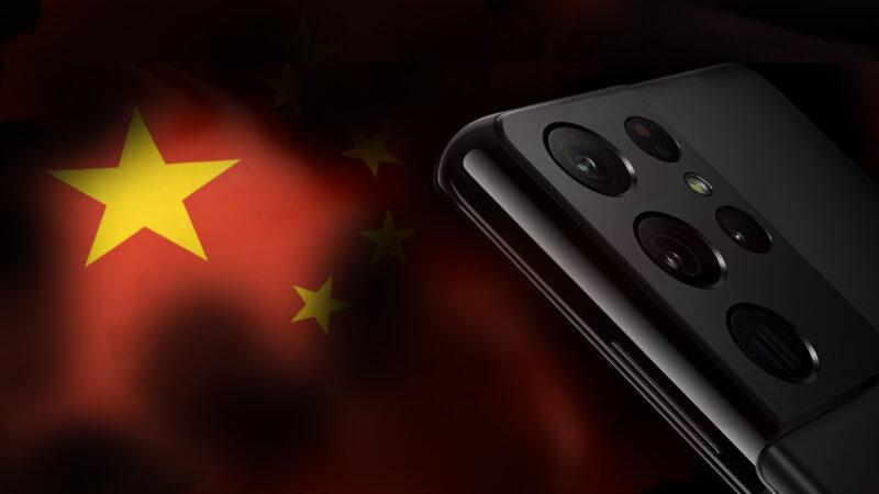 Samsung vs. Čína